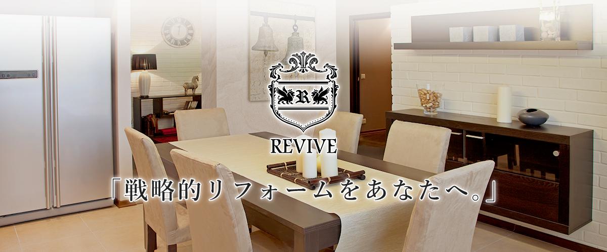 株式会社REVIVE