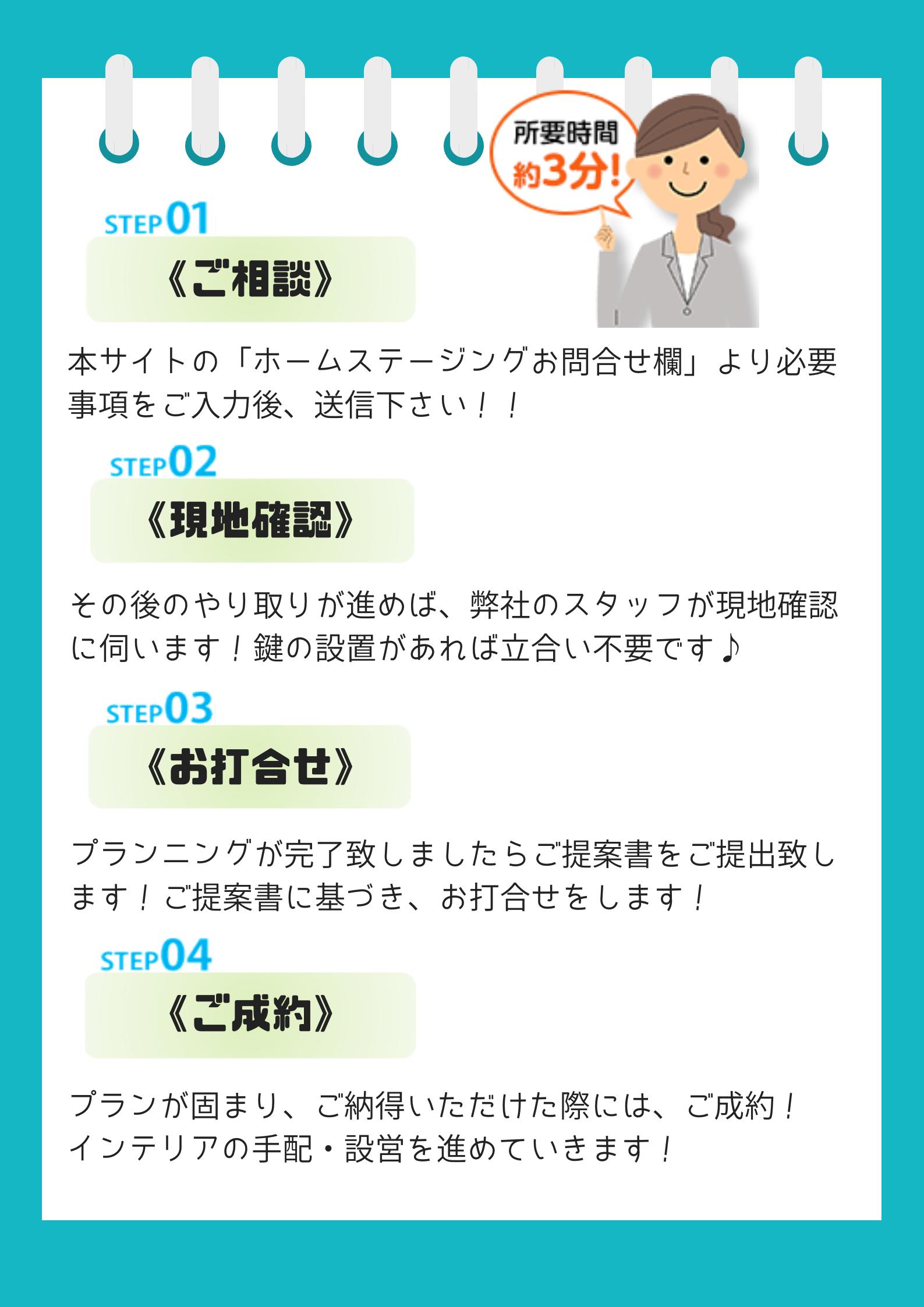 nagare1-4